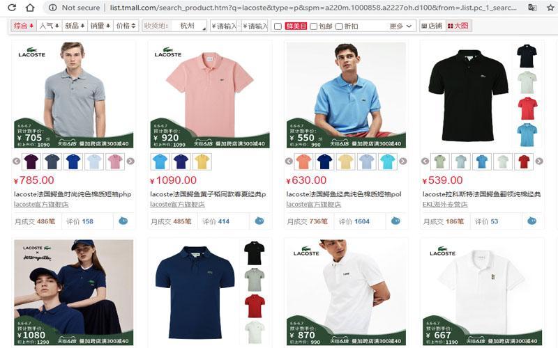 Tìm kiếm và lựa chọn sản phẩm trên tmall